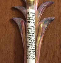 Mezuzah by Judith Kerman